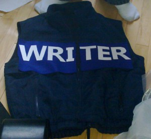 Writer Bullet Proof Vest
